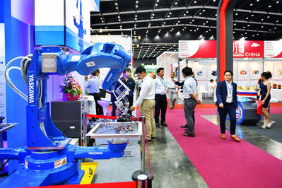 manufacturing trade show